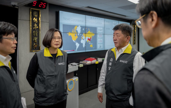 Data & Strategy: Taiwan's Successful Response To Covid-19